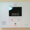 1K Apartment to Rent in Kodaira-shi Security