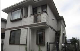 4LDK Mansion in Saginuma - Kawasaki-shi Miyamae-ku