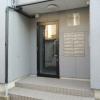 1K Apartment to Rent in Nakano-ku Entrance Hall