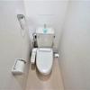 2DK Apartment to Buy in Shinjuku-ku Toilet