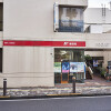1R Apartment to Buy in Meguro-ku Post Office