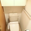 1LDK Apartment to Rent in Yokohama-shi Kohoku-ku Toilet