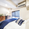 2LDK Serviced Apartment to Rent in Shibuya-ku Interior