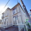 1K Apartment to Rent in Yachimata-shi Exterior