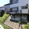 1R Apartment to Rent in Yokohama-shi Konan-ku Balcony / Veranda