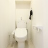 在尼崎市購買4SLDK 公寓大廈的房產 廁所