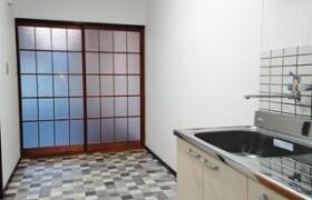 1DK Apartment in Nakajuku - Itabashi-ku