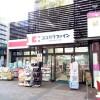 2LDK 맨션 to Rent in Meguro-ku Drugstore
