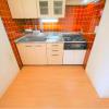 2DK Apartment to Buy in Setagaya-ku Kitchen
