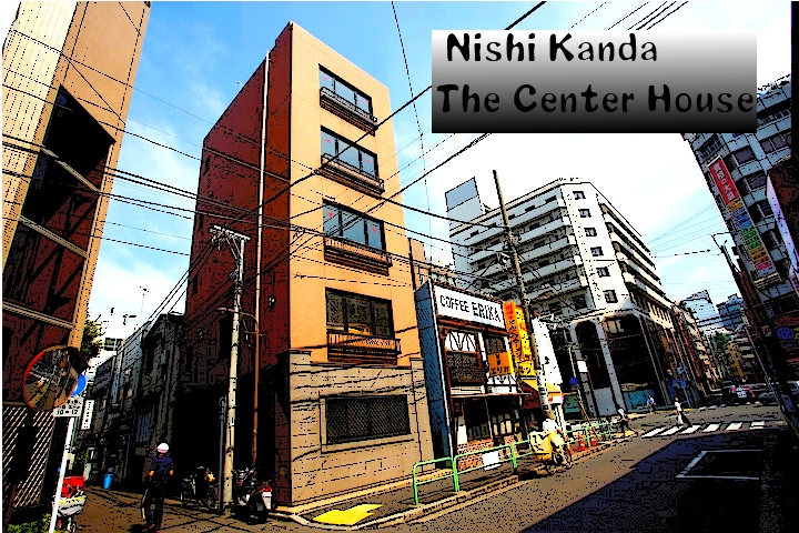 Private Guesthouse to Rent in Chiyoda-ku Exterior