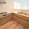 3LDK House to Buy in Nakano-ku Kitchen