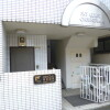 1R Apartment to Rent in Itabashi-ku Lobby