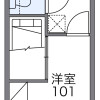 1K アパート 名古屋市天白区 間取り