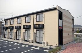1K Apartment in Kabe - Hiroshima-shi Asakita-ku