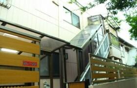 2DK Apartment in Honkomagome - Bunkyo-ku