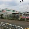 1LDK Apartment to Rent in Chiba-shi Chuo-ku Home Center