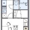 1K Apartment to Rent in Ichinomiya-shi Floorplan