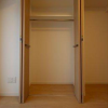 2LDK Apartment to Buy in Nakano-ku Storage