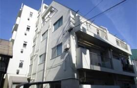 2DK Mansion in Nogata - Nakano-ku