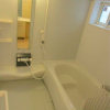 2LDK Terrace house to Rent in Komae-shi Bathroom