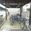 2K Apartment to Rent in Adachi-ku Equipment