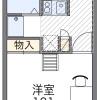 1K Apartment to Rent in Nagoya-shi Tempaku-ku Floorplan