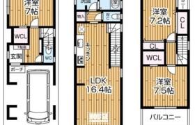 3LDK {building type} in Kujo - Osaka-shi Nishi-ku