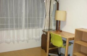 【FREE 1st Month's Rent!】 [Share House] KIMI: Kameda Apartment - Guest House in Meguro-ku