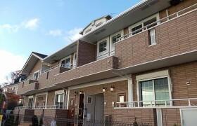 1LDK Apartment in Tanacho - Yokohama-shi Aoba-ku