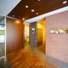2LDK Apartment to Buy in Nakano-ku Building Entrance