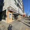 Whole Building Apartment to Buy in Yokohama-shi Naka-ku Convenience Store