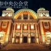 Whole Building Apartment to Buy in Osaka-shi Kita-ku Interior