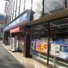 1R Apartment to Rent in Setagaya-ku Convenience Store