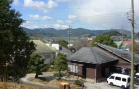 {building type} in Mikkabicho tsuzuki - Hamamatsu-shi Kita-ku