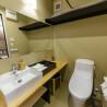 在台东区内租赁1R 公寓大厦 的 厕所