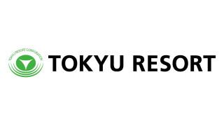 東急リゾート株式会社