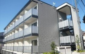 1K Mansion in Marikoshinden - Shizuoka-shi Suruga-ku