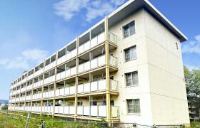 旭川市緑が丘4条-3LDK公寓大廈