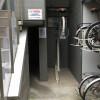 1K Apartment to Rent in Shibuya-ku Outside Space