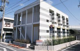 1K Apartment in Higashimatabeecho - Nagoya-shi Minami-ku