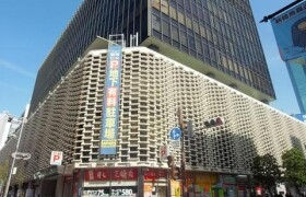 Office - Commercial Property in Minato-ku
