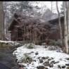 4SLDK House to Buy in Kitasaku-gun Karuizawa-machi Interior