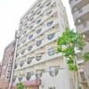 1DK Apartment to Buy in Ota-ku Exterior