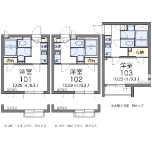1K Apartment in Higashimukojima - Sumida-ku Floorplan