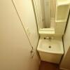 2DK Apartment to Rent in Neyagawa-shi Interior