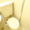 1R Apartment to Rent in Kawasaki-shi Saiwai-ku Toilet