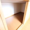 1K Apartment to Rent in Chofu-shi Storage