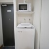 1R Apartment to Rent in Toshima-ku Equipment