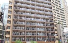 1R Mansion in Iidabashi - Chiyoda-ku