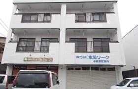2DK Mansion in Nakacho - Odawara-shi